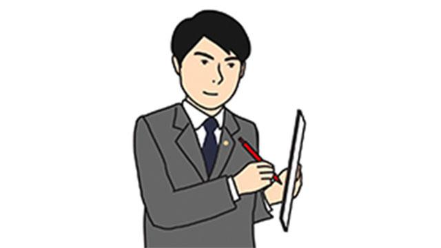 契約書・規約のチェック