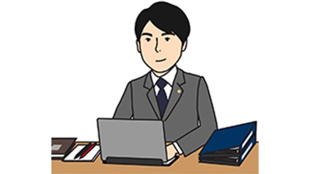 契約書・規約の作成