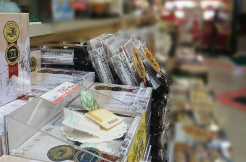 消費者庁は見ている! 行政処分の対象となる商品パッケージとは?