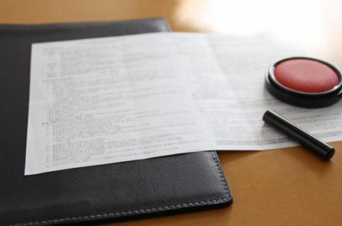 知っておくべき消費者契約法! 抵触すると、契約を取り消される!?