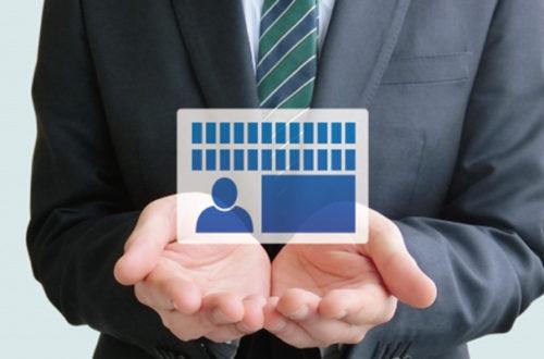 取扱いには要注意! 情報化社会で活用されていく匿名加工情報とは?